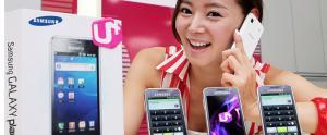 LG Telecom et Samsung lancent un T�l�phone Galaxy SIP Home sous Android