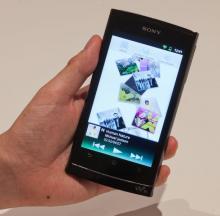 Sony s'appr�te � lancer un PMP avec android