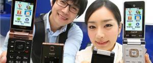 Samsung propose en Corée 2 nouveaux téléphones pour personnes âgées.