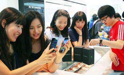 Cor�e du Sud: Galaxy S2 LTE