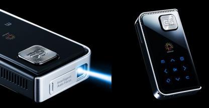 La marque Seeser et le pico-projecteur laser avec Android