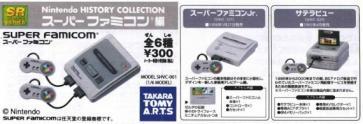 La Super Nintendo revient avec ses accessoires