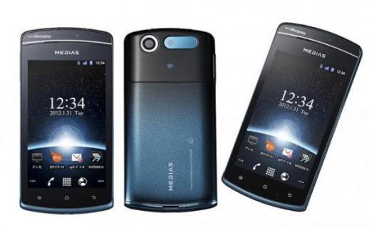 Nec: dernier smartphone Medias PP N-01D