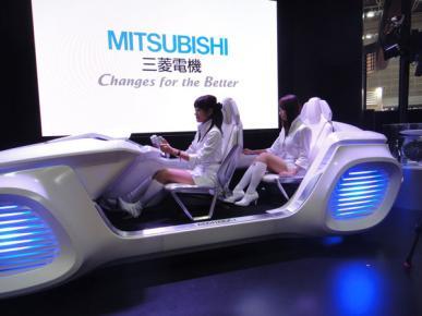 Mitsubishi: un concept de voiture électrique