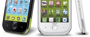 Corée du sud: Pantech présente un Smartphone Android 2.3