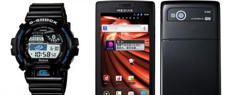 Smartphones connect�s aux G-Shock