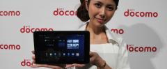 DOCOMO vendra sa tablette Optimus Pad L-06C le 31 Mars