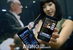 La firme LG s'offre Ennio Morricone pour son Optimus 2X