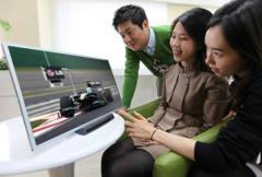 Un écran avec dalle IPS à 240 Hz chez le constructeur LG