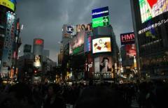Le Japon invente les reklams du futur