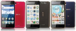 Des nouveaux coloris pour les smartphones Vega Racer de Pantech