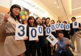 30 millions de Samsung Galaxy S et S2