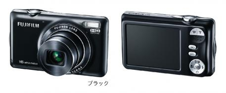 Fujifilm lance le FinePix JX420, un Point & Shoot de 16 Mpix