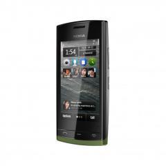 Nokia ne laisse pas tomber Symbian
