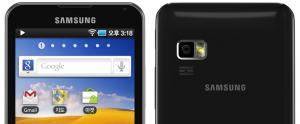 Samsung amliore son Galaxy Player 70 en Core du sud