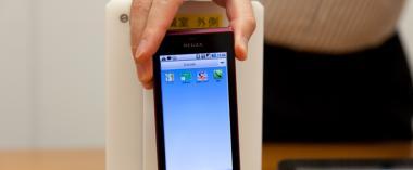 Fujitsu: Syst�me de livraison automatique d�Applications Mobiles