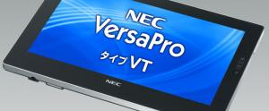 NEC lance une nouvelle Tablette Atom, la VersaPro VK15V/TM-C 