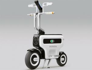 Honda lance un scooter �lectrique pliable