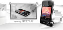 Samsung YP-R2