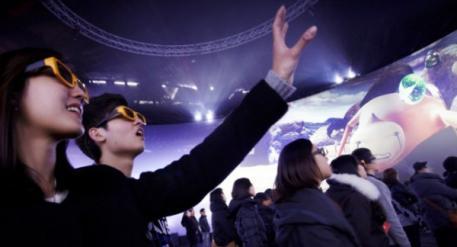 Live Park 4D: parc d�attractions 3D, Kinect et RFID au Pays du Matin Calme