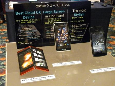 NEC prsente 3 tlphones avec Android ICS
