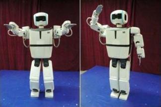 BHR-3: robot humanoïde