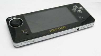 Pays du Soleil Levant: nouvelle Neo Geo portable