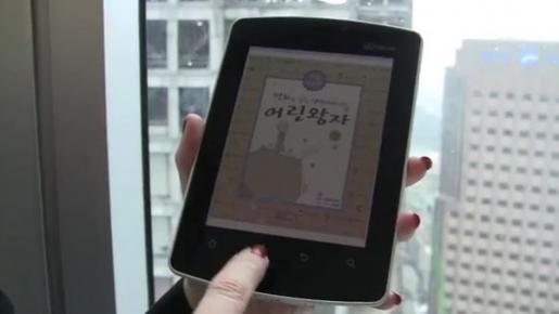 Vidéos sur le Kyobo