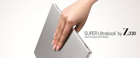 CES2012: LG dévoile ses Super Ultrabooks et produits 3D