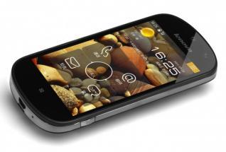CES2012: Lenovo avec son S2, smartphone