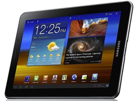 Samsung Galaxy Tab 7.7 bient�t disponible