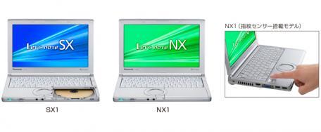 Panasonic: 2 ordinateurs portable compact avec les Lets�s Note SX et NX Series
