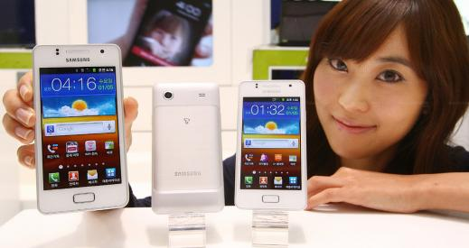 Samsung: smartphone avec �cran de 4″, le Galxy MStyle