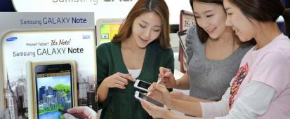 Pays du matin calme: Galaxy Note en blanc