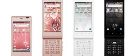 Sharp et KDDI d�voilent un t�l�phone AQUOS, le IS 14SH