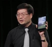 Asus EeePad MeMo 370T : tablette 7′ Tegra 3 à 249$