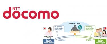 DoCoMo: Translator Phone basé sur le Cloud