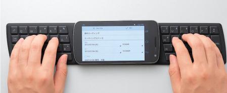 Elecom d�voile le premier clavier NFC pour appareils Android