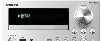 Onkyo: CR-N755, dernier combin� CD r�seau compatible FLAC et Apple Lossless