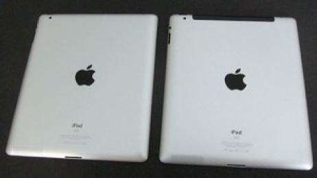 CES2012: photos de la tablette IPAD3 sur le net ?