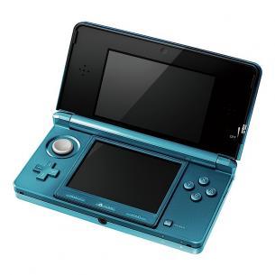 Pays du Soleil levant: la 3DS atteint les 500 000 pi�ces vendues