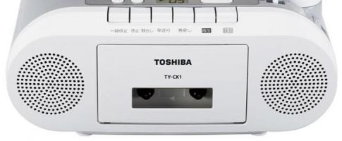Pays du Soleil Levant, Toshiba: dernier lecteur CD et cassette