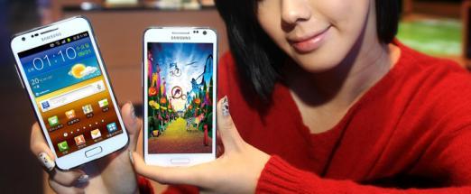 Samsung: le Galaxy S2 LTE Blanc HD