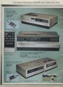Le VCR, au Pays du Soleil Levant, c�est bel et bien fini, c'est d�finitif