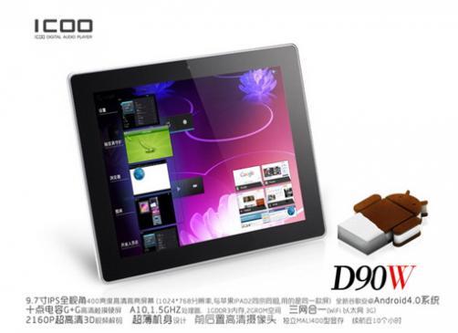 ICOO d�voile sa D90W