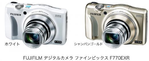 Fujifilm: FinePix, le F770EX