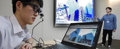 EyeCAN: souris virtuelle de Samsung pour personne � mobilit� r�duite