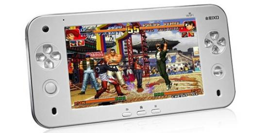 JXD S7100: console de jeux sous Android 