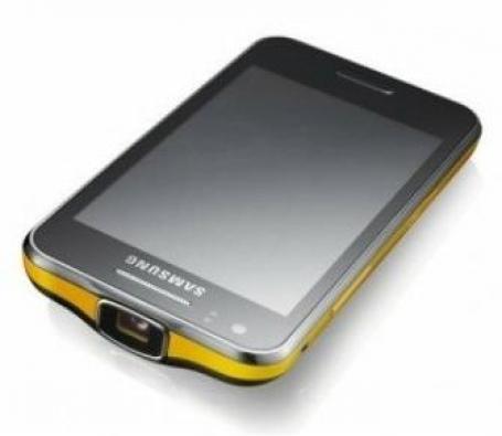 Pays du matin calme: Samsung d�voile le Galaxy Beam