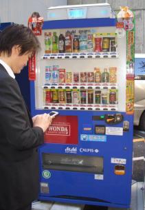 Pays du soleil Levant: distributeurs de boissons avec accès WiFi